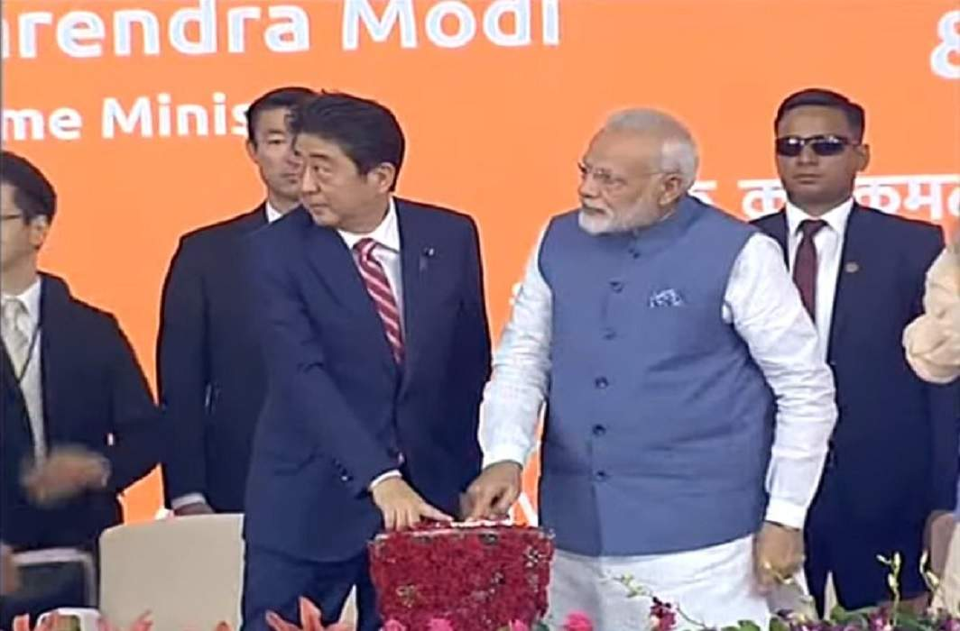 PM Modi and Japan's PM Shinzō Abe laid the foundations of the bullet train project in Ahmedabad.
