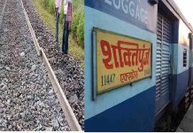 Handling the chair Goyal's problems increased, two train accidents in one day