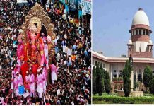 The Supreme Court's decision will be accompanied by Ganapati Bappa