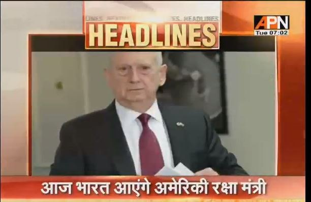 US Defense Minister Matisse is on visit of India today - 1