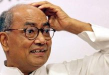 Digvijay Singh made use of hate speech for PM Modi