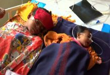 55 children has die due to lack of oxygen and incubator in Nashik
