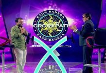 amitabh bacchan emotional after hear anand kumar story in kbc 9