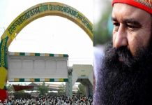 A search operation has started in the headquarter of Dera Sacha Sauda in Sirsa, Haryana.