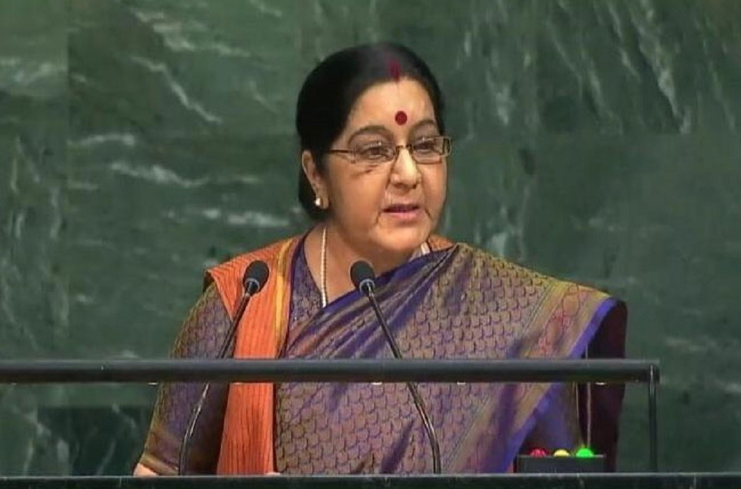 sushma swaraj raised pakistan issue in UN and said We created IITs they organized terrorist organizations