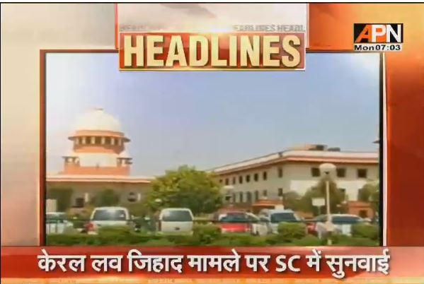 Hearing in Supreme Court on Kerala Jihad case filed and two new petitions filed