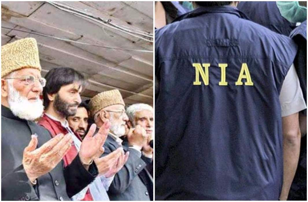 NIA got evidence In Terror Funding Case and many hurriyat leaders can be investigate