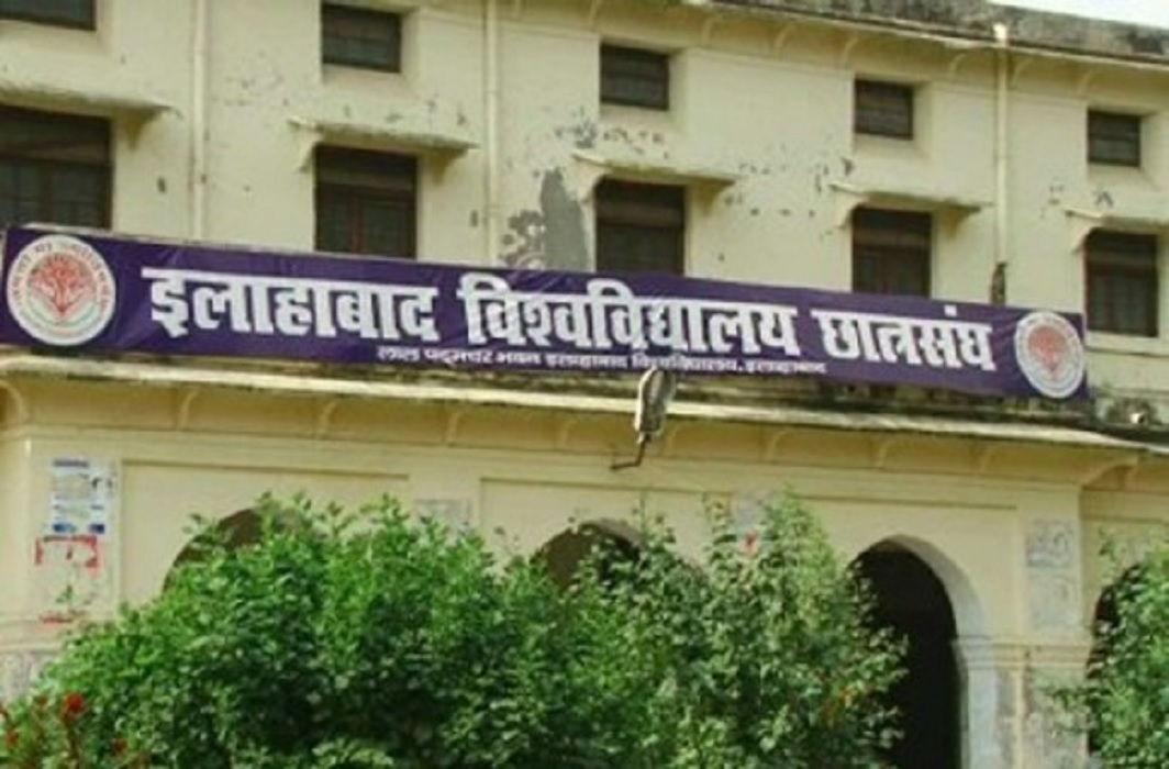 Allahabad University polls Samajwadi Chhatra Sabha wing occupied 4 seats including President
