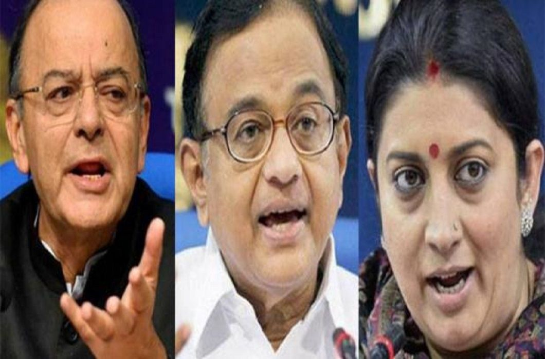 Chidambaram surrounded by statements about Kashmir, congress conspiring to divide the country says smriti irani