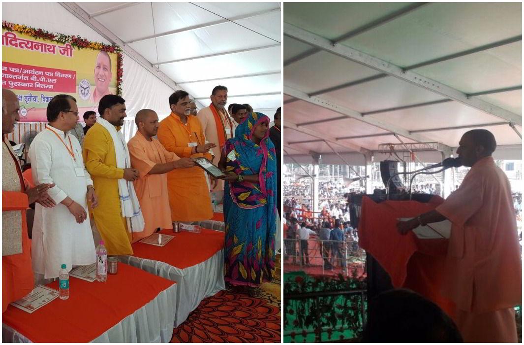 """CM Yogi gave Bundelkhand Rs 188 crores, said, """"Bundelkhand will no longer be dry"""""""