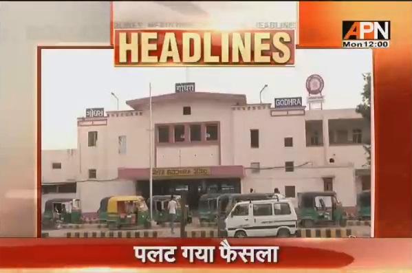 Godhra Train Case Verdict