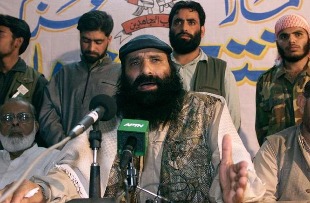 Hizbul Mujahideen's gang Syed Salahuddin's son arrested, Allegations of fund raising for terrorism