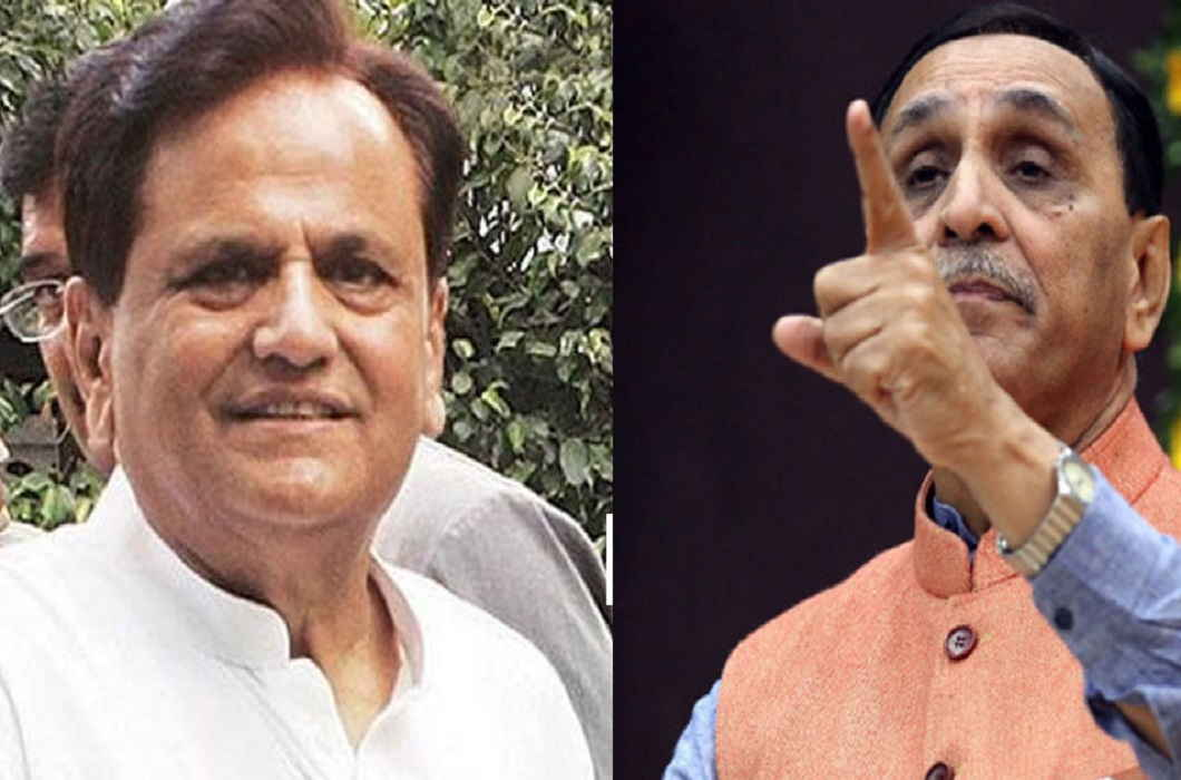 Ahmed patel and rupani