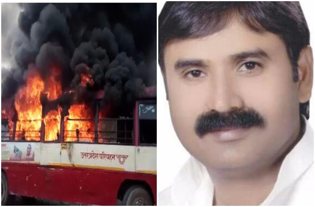 Murder of BSP leader Rajesh Yadav in Allahabad and Supporters did Demolition and arson
