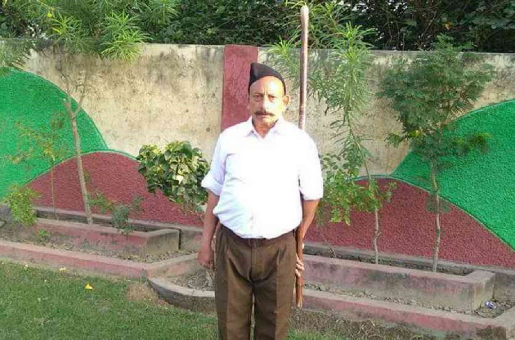 Rashtriya Swayamsevak Sangh worker Ravindra Gosain shot dead in Ludhiana