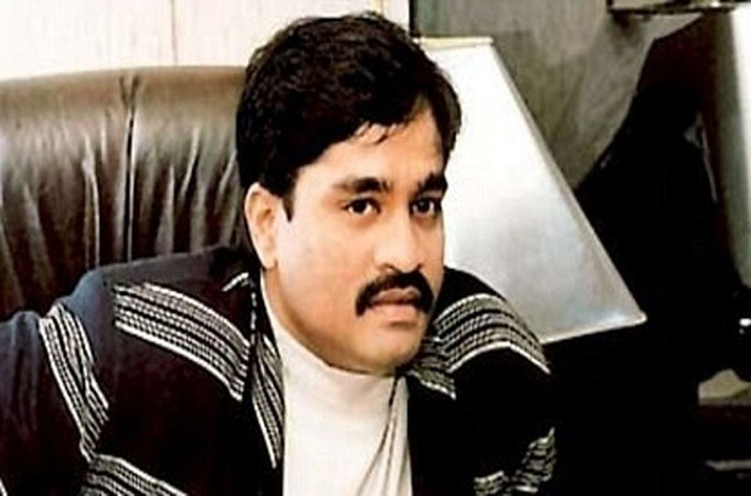 Dawood is in depression said his brother iqbal kaskar caught by anti extortion cell team in mumbai