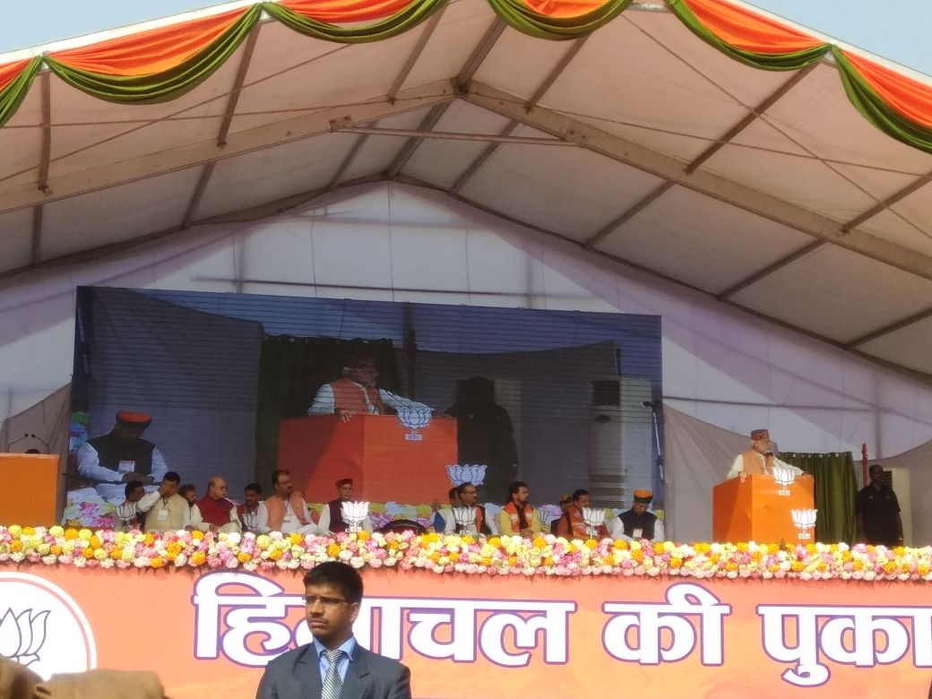 PM Modi in Himachal