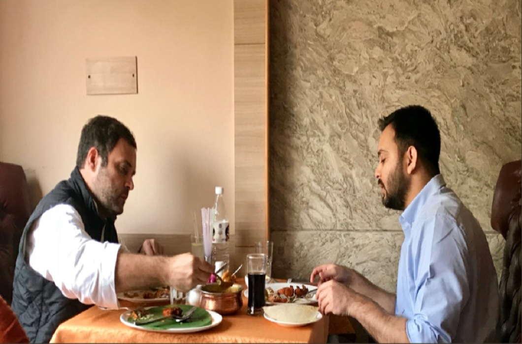 Rahul Gandhi and Tejaswi Yadav