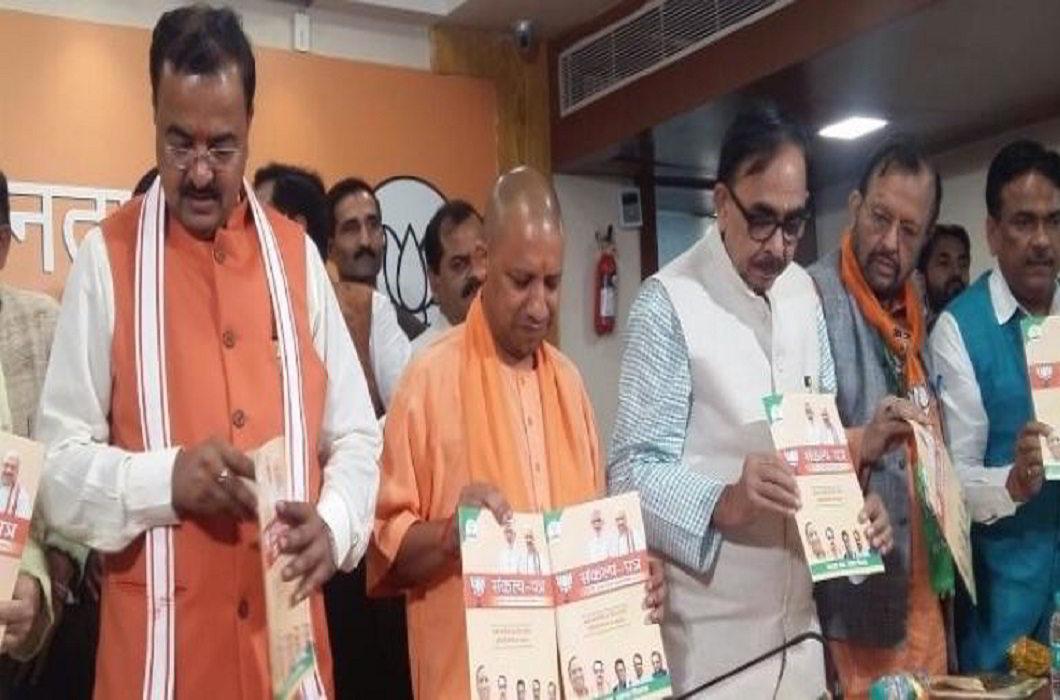 Uttar Pradesh Civic Body Elections 2017
