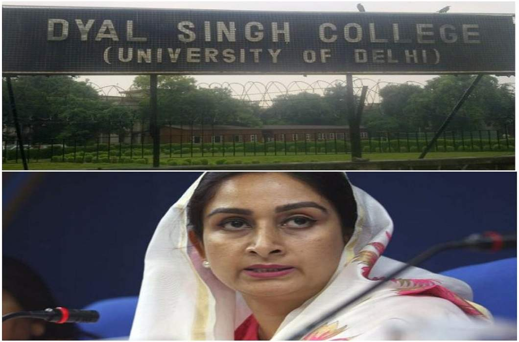 Dayal Singh college controversy: Harsimrat Kaur said, Rename your name first before the name