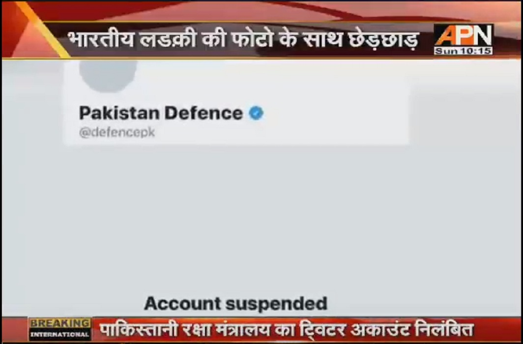 Hindustani daughter teaches lessons to Pakistan and and Pak Defense twitter account suspense due to tweeting fake photo