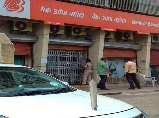 Bank of Baroda Robbery