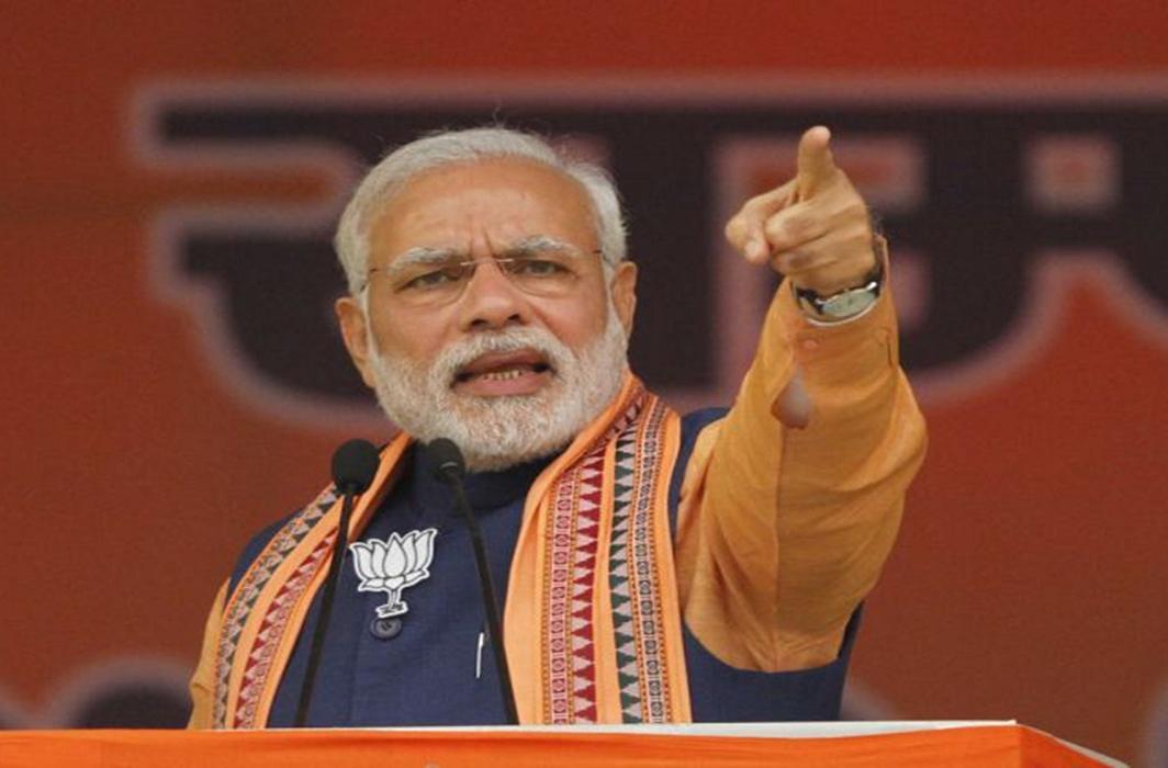 pm modi said corruption decrease by cyber space and pramote for 'Vasudhaiva kutumbakam'