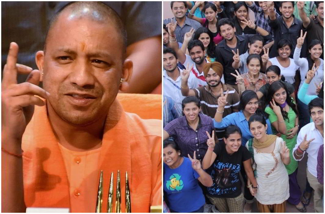 Youth will have get employment, Yogi Sarkar will hire 1.5 lakh recruits next month
