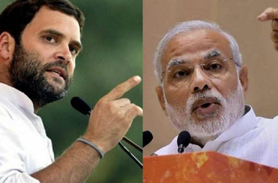 Rahul and Modi
