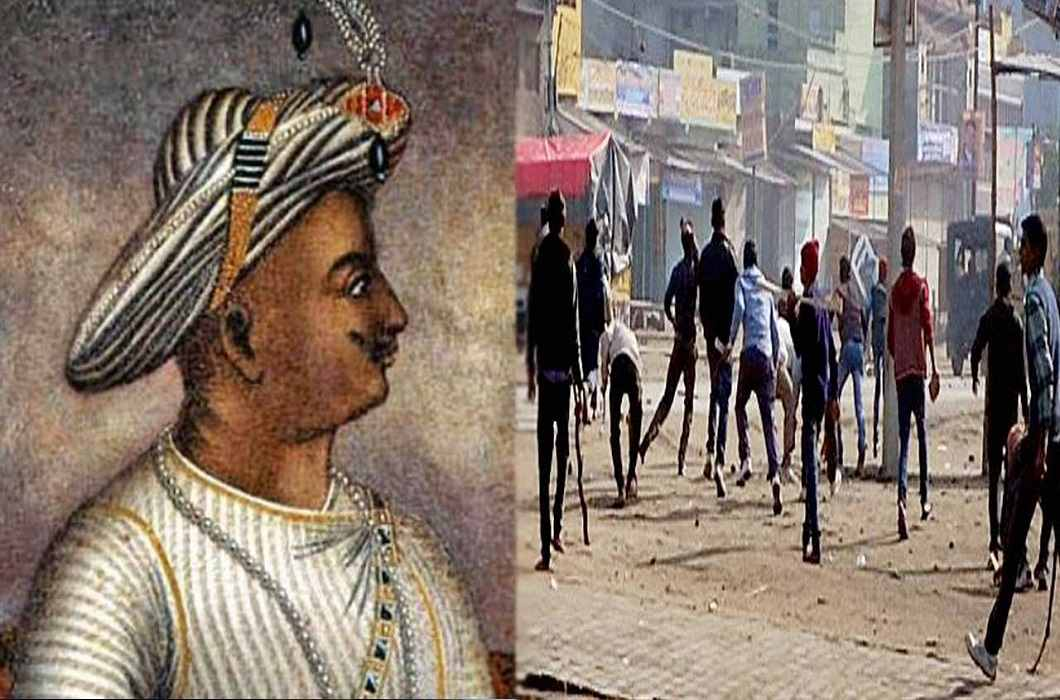 Controversy over Tipu Jayanti and Fire set in buses in Madikeri