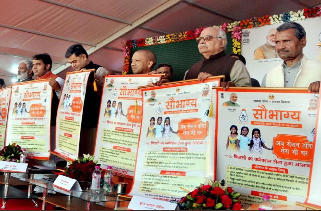 Uttar Pradesh has gets 'saubhagya yojna', Yogi has provides 1.38 lakh electricity connections