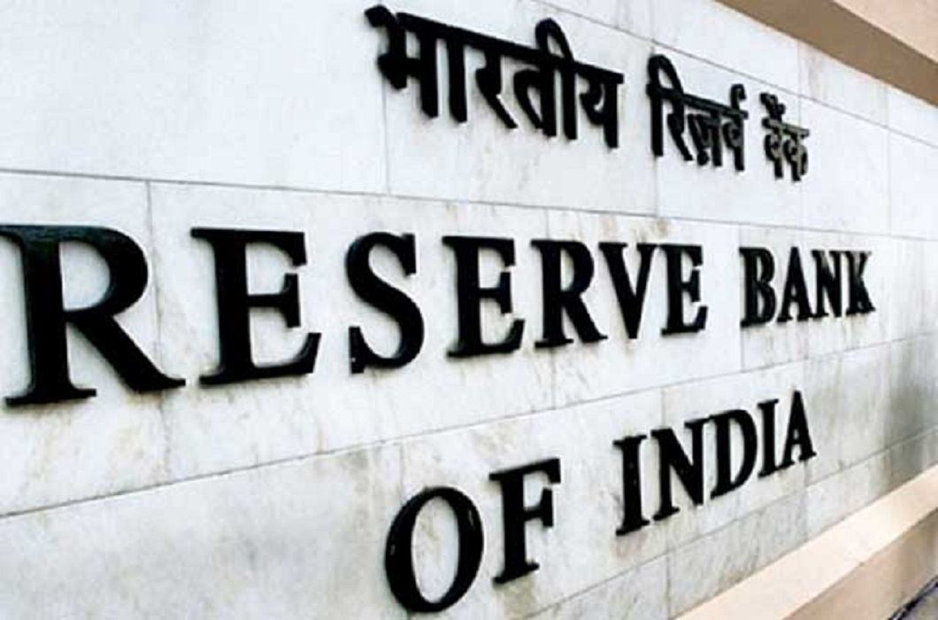 RBI gives great relief to common man, made big changes in MDR Charges