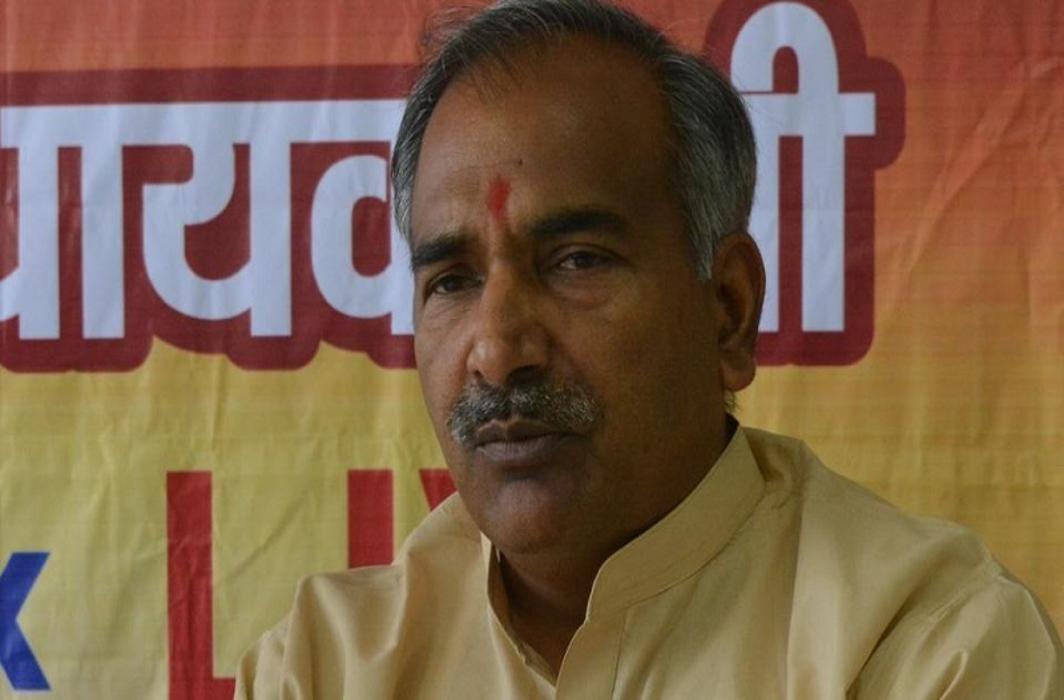 Arvind Pandey