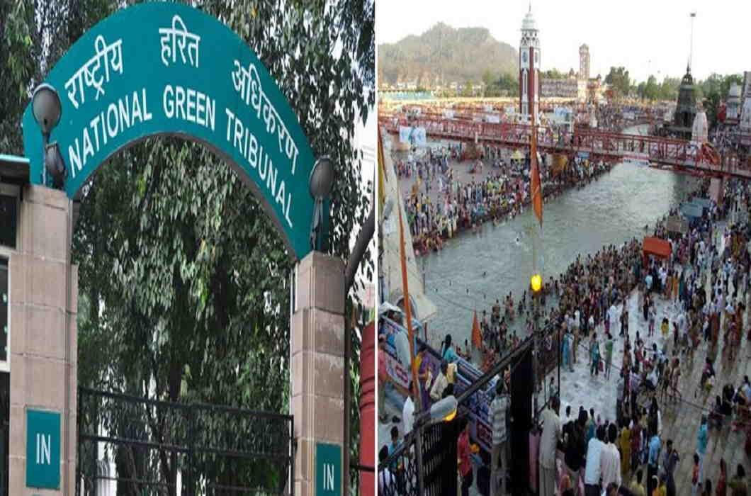 NGT-Haridwar