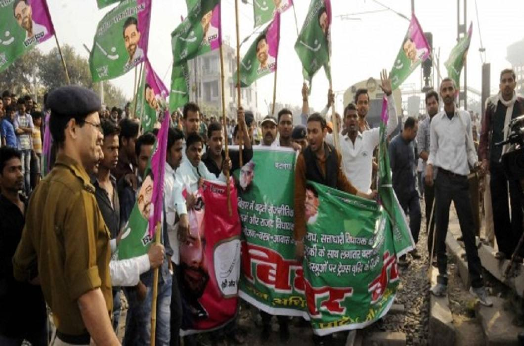 Death of a woman Because of Lalu Yadav's son