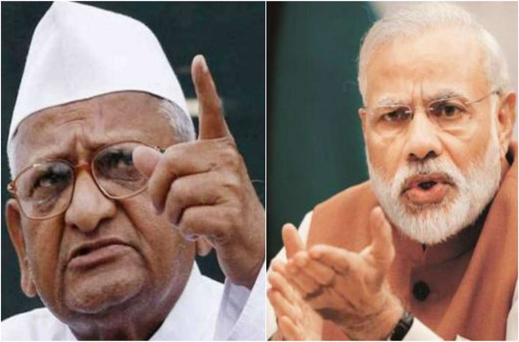 government will have to accept my demands or else I will give up the life sitting on hunger strike said Anna Hazare