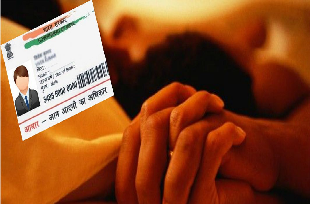 Aadhaar card mandatory for paid sex in Goa from now onwards