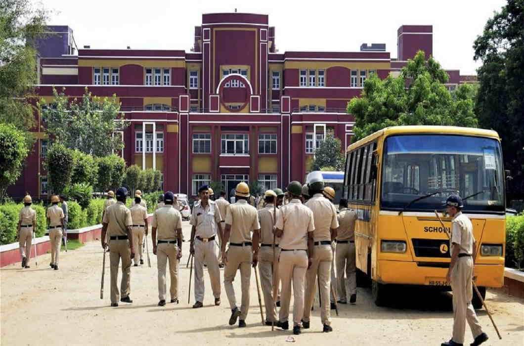 rayan-School
