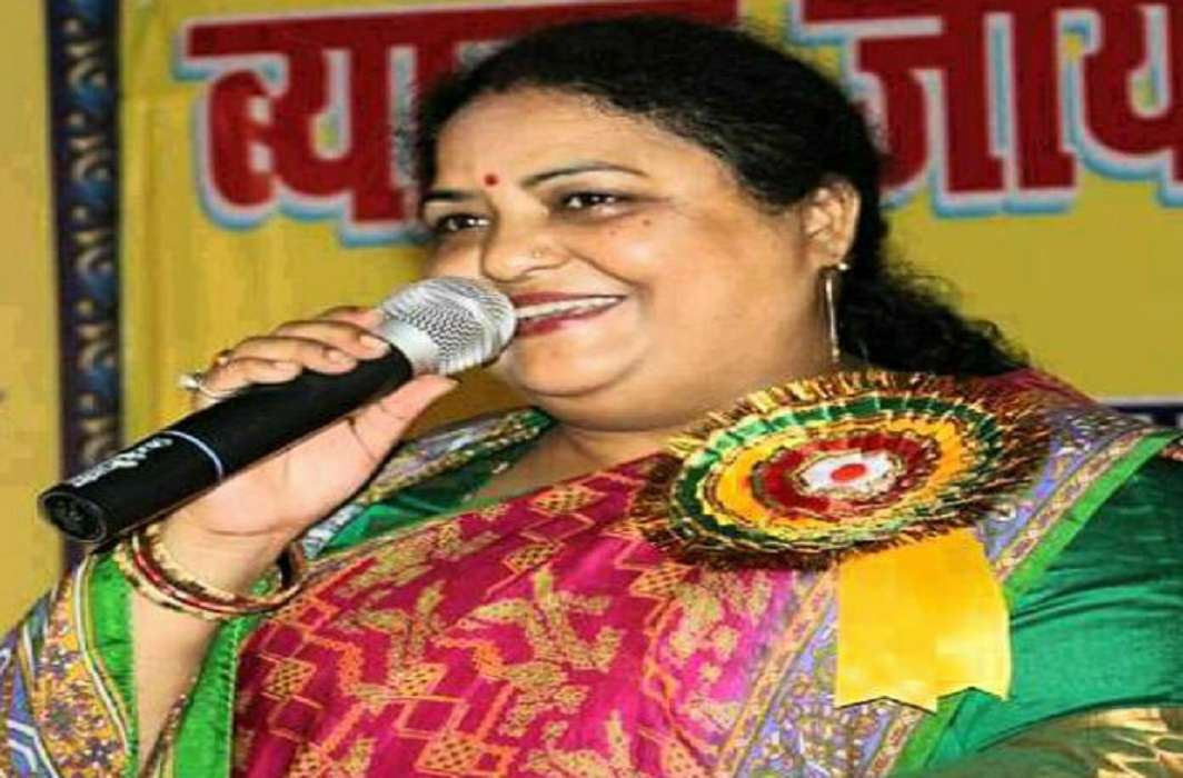 Knowledge of UP Basic Education Minister Anupama Jaiswal, 69th Republic Day as 59th