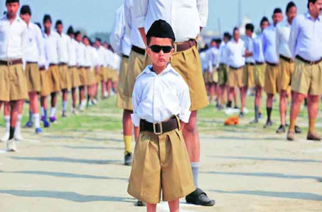 RSS launches big campaign to join youth in organization