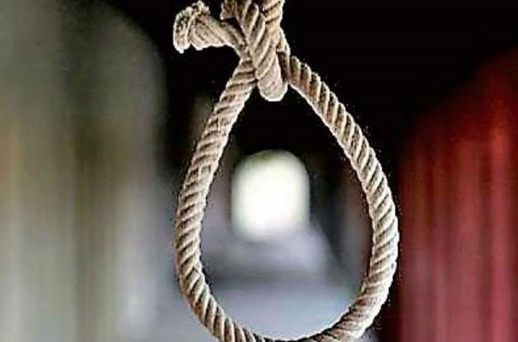 Apart from hanging, what is the punishment of death penalty - question from the Center of the Supreme Court