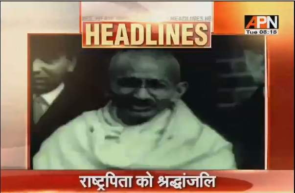 Bapu's 70th death anniversary today, the last word before death was ' Hey Ram' - 1