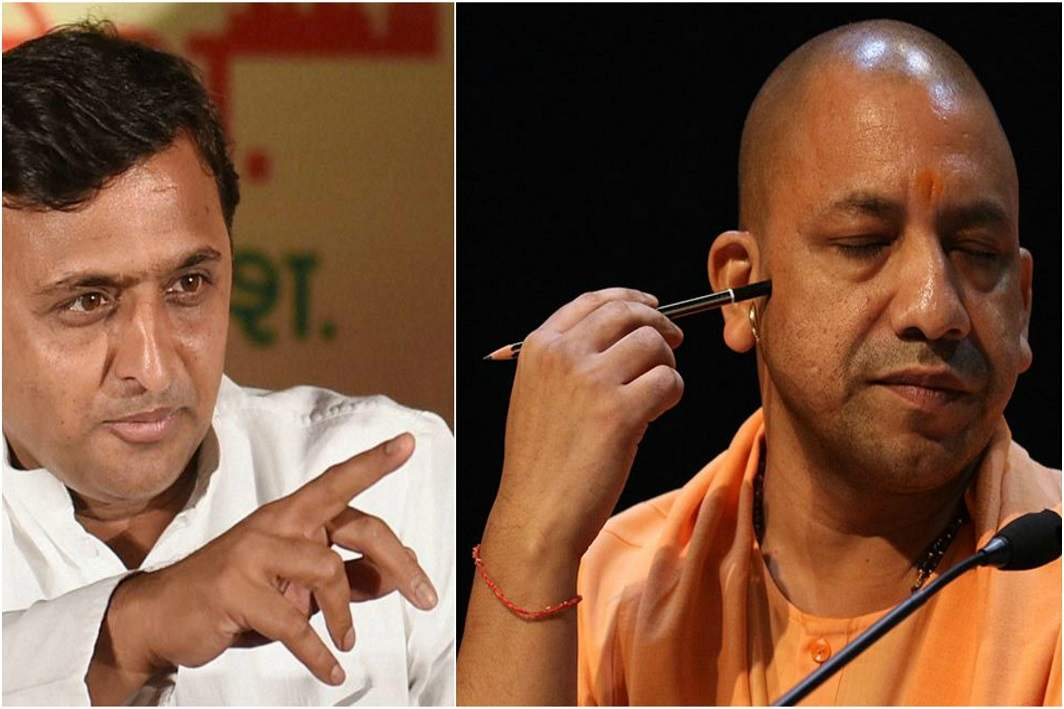 Former Uttar Pradesh Chief Minister Akhilesh Yadav has made serious allegations against Yogi Adityanath
