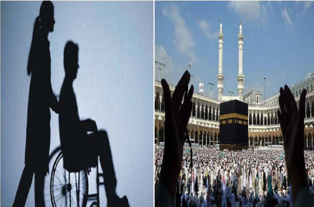 Petition against Hajj policy and High Court asked answer from Central Government