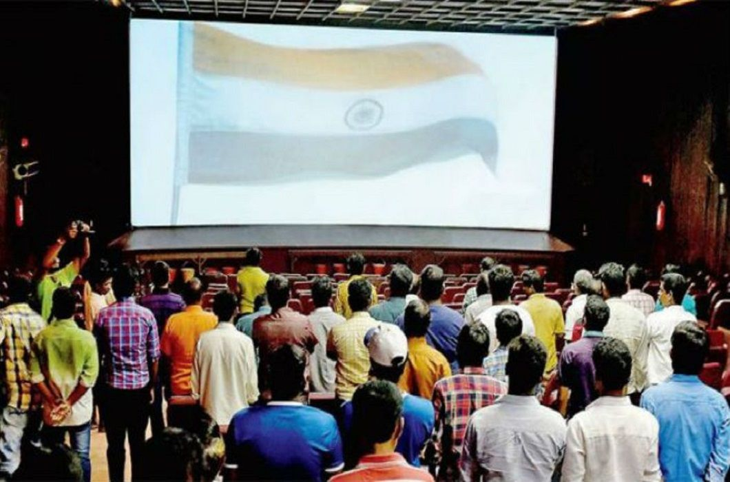 Now it is not necessary to play the national anthem in the cinema hall - Supreme Court