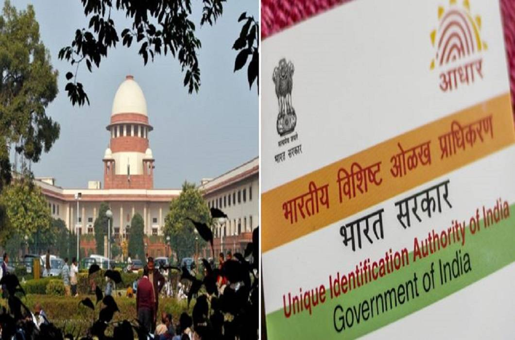 Hearing on 'Aadhaar' in SC, petitioner said, this system is not trustworthy