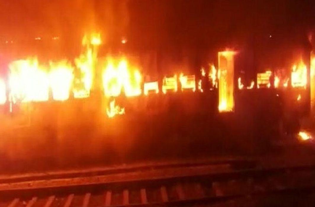 Fire in Patna Mokama Passenger