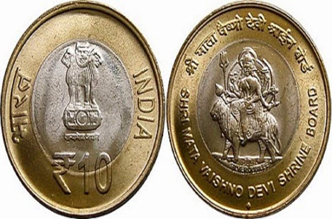 Coins with religious symbols - The High Court said that issuing them of the government is not against secularism