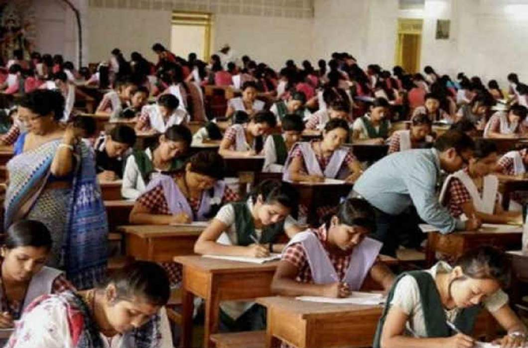 school administration fired 20 children out of school and also prevented them from sitting in the pre board examination know why