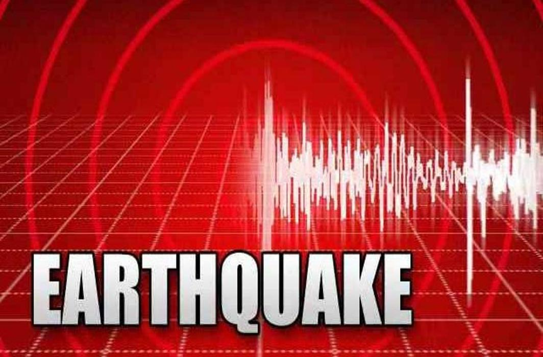 Earthquake shocks in Bhagalpur and Kokrajhar of Assam